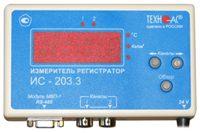Гигрометр ИС-203 3